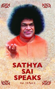 Sathya Sai Speaks-14 P 1