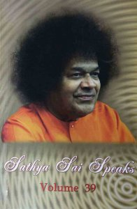 Sathya Sai Speaks-39