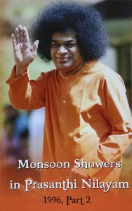 Monsoon Showers in Prasanthi Nilayam 1996, Part 2