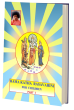 Rama Katha Rasavahini for children Part 1 - Ebook