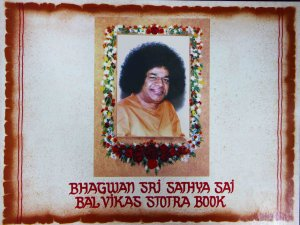 Bal Vikas Stotra Book with cd