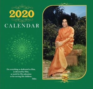 Book Type Wall Calendar - 2020