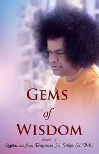 Gems of Wisdom Part 2 - Ebook