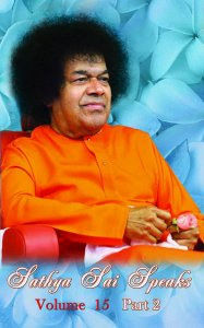 Sathya Sai Speaks-15 P 2