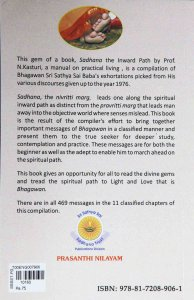 Sadhana - The Inward Path