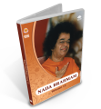 Nada Brahmam - Volume 13 - Digital Download