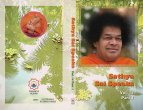 Sathya Sai Speaks-14 P 2