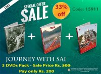 Combo Pack - Journey with SAI