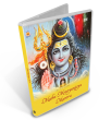 Maha Mrutyunjaya Mantra - Digital Download