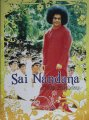 Sai Nandana 70th Birthday