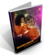Brahmaswanam - The Reverberations of the Divine