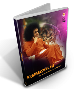 Brahmaswanam - The Reverberations of the Divine - Digital Download
