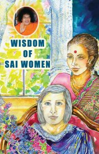 Wisdom of Sai Women
