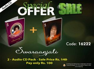Combo Pack - Swaraanjali by Koustubh Pare
