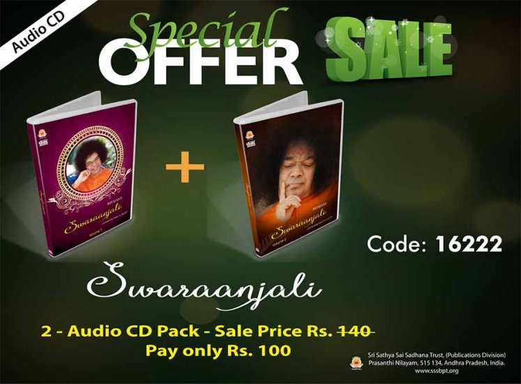 Combo Pack - Swaraanjali by Koustubh Pare - Click Image to Close