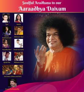 Soulful Aradhana to our Aaraadhya Daivam - Digital Download