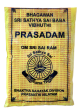 Bhagawan Sri Sathya Sai Vibuthi Prasadam (Within India only)