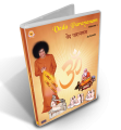 Veda Parayanam 1 - Digital Download