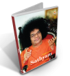 Sathyam - The Truth Volume 6 - Digital Download