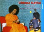 Chinna Katha Pictorial 4