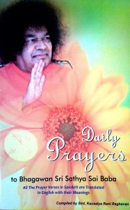 Daily Prayers To Bhagawan