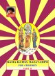 Rama Katha Rasavahini for children Part 2 - Ebook