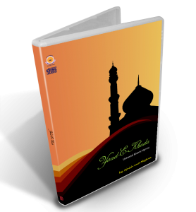 Yaad-E-Khuda - Universal Islamic Hymns - Digital Download