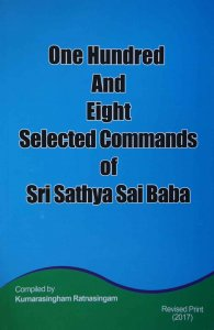 108 selected commands of Sri Sathya Sai Baba