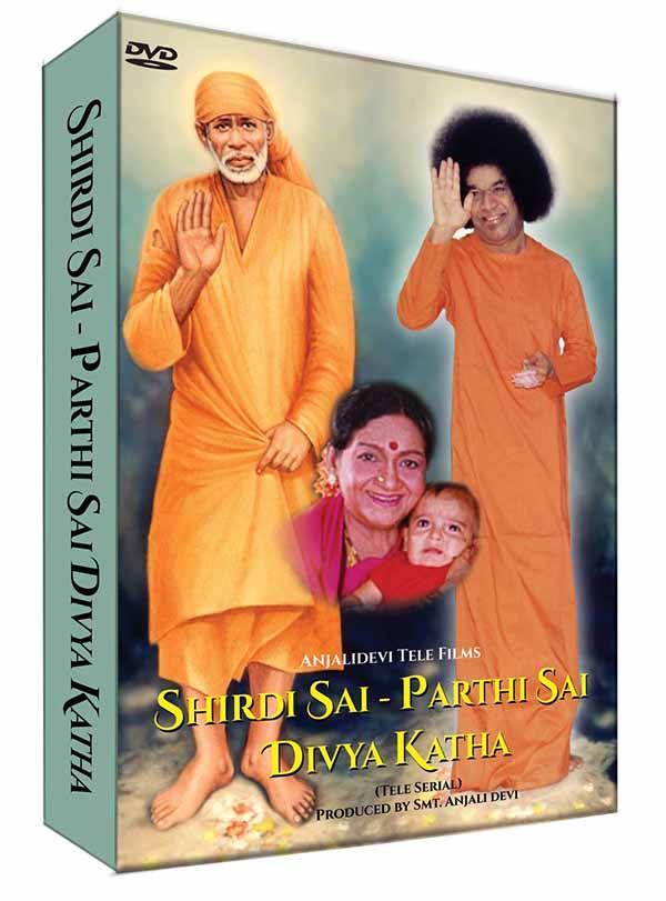 Shirdi Sai Parthi Sai Divya Katha - Tele Serial Produced by