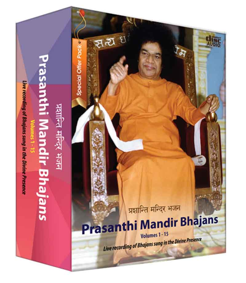 Prasanthi Mandir Bhajans Pack (Volumes 1 - 15) [13910] - Rs
