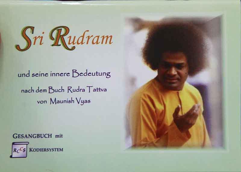 sri rudram meaning in telugu pdf